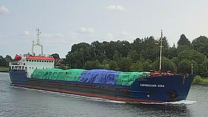 SORMOVSKIY 3056
